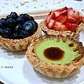 Food - Tart Taipei 手工酥塔專門店
