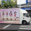 2016沖繩自由行第四天