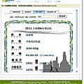 2011.11.05 太魯閣馬拉松路跑活動