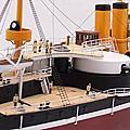 北洋海軍定遠艦