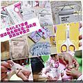 Baily貝睿母乳儲存袋+指甲剪刀