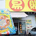 霧峰921地震園區