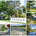 台中新都生態公園