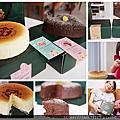 彌月蛋糕餅乾系列