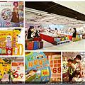 2021小豬爸爸童書特賣-台中大魯閣新時代7樓童書教具展,即日起—110年5月20號