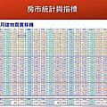 新聞_單張剪報-2020-07