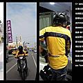 48小時機車環島