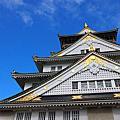 121118 日本關西之旅 Day 2