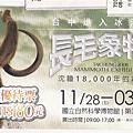 高雄鹿港台中行20090212-20090214