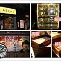 (F06)一丁壽喜鍋