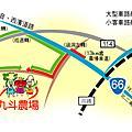 (T07)九斗村