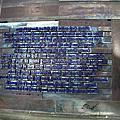 2006-03-19 Bookfare