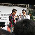 090221 蕭煌奇陳昇新歌分享會