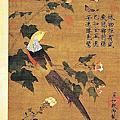 北宋皇帝畫家 - 宋徽宗