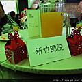 100.09.17 Mijan訂婚宴