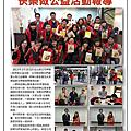 20130223 華山基金募發票