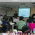2014/5/24講師訓