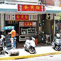 2004-6-26至29澎湖畢旅