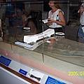2005美麗夏威夷七日遊