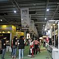 2012大台中烘焙暨設備展2012台中國際茶與咖啡展