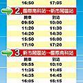 2012台南精密機械展