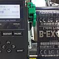 如何設定TOSHIBA B-EX4T1-2-3出紙至定位點