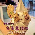 【高雄美食】國立高雄餐旅大學-貝尼特創意輕食村