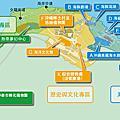 【沖繩旅行】海洋博公園-沖繩美麗海水族館
