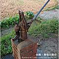 【台南文創】台南土溝農村美術館