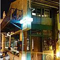 【台南美食】阿朗基公寓。咖啡館-台南神農街老屋民宿