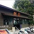 【雲林旅遊】百年老驛站-石榴火車站