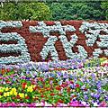 2012台南百花祭
