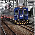 幸福鐵道旅
