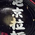 20111206屯京拉麵