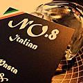 20111229No.8 Italian