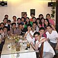 大學同學會(20080823)
