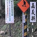 20140501特富野古道