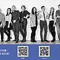 【STEENSSEN】高階藍牙原音劇院系統