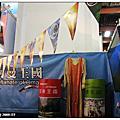 活動。2009台北國際旅展
