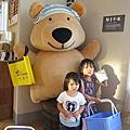 2015-5-30【雲林虎尾】雙星毛巾工廠((奶奶的熊)