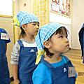 2015-9-20MOS小小漢堡達人研習營