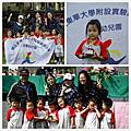 2015-11-28花蓮縣議長盃足球比賽