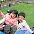 2017-1-25【台北南港】共融遊樂設施-中研公園