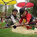 2017-1-25【台北中山】共融遊樂設施-榮星花園公園