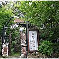 201404新竹水田營地