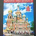 Russia Study