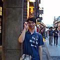 20080504_三峽皇后鎮森林&三峽老