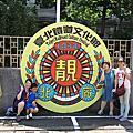 20140928臺北機場鐵道展