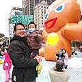 20141213板橋氣球踩街