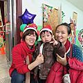 20141221和平公托聖誕回娘家